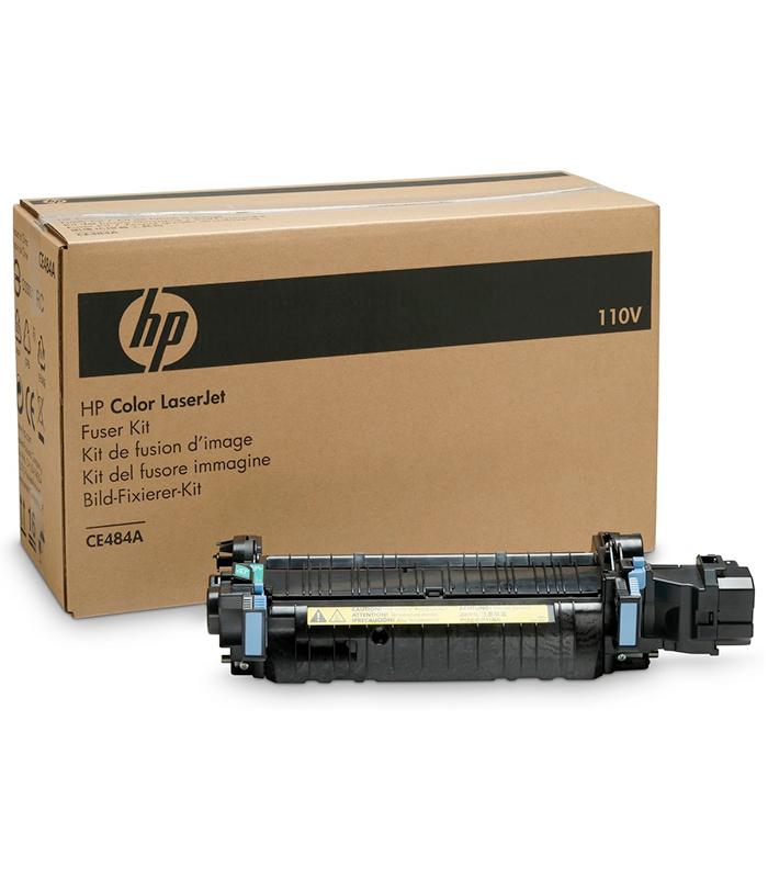 HP Color LaserJet 220V Fuser Kit (CE506A)
