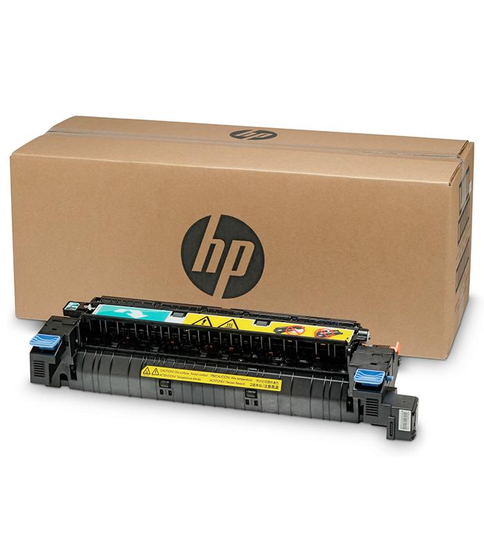 HP LaserJet 220V Maintenance Kit (CE515A)