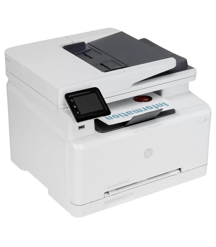 HP Laserjet Pro M277c6 Wireless All-in-One Color Printer